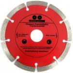 Deimantinis pjovimo diskas 125mm X1.2X1.8X7.0 (CR0125)