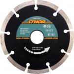 Segmentinis pjovimo diskas HS 125mm (08781)