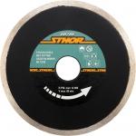 Deimantinis diskas lygus EN 125mm (08786)