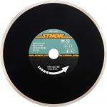 Deimantinis diskas lygus EN 230mm (08788)