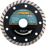 """Deimantinis pjovimo diskas """"turbo"""" HS 115mm (08790)"""