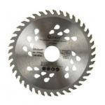 Diskas medžiui | su skylėm | 125 mm x 40T x 22.2 mm (ES12540H)